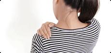 肩・背中の痛み